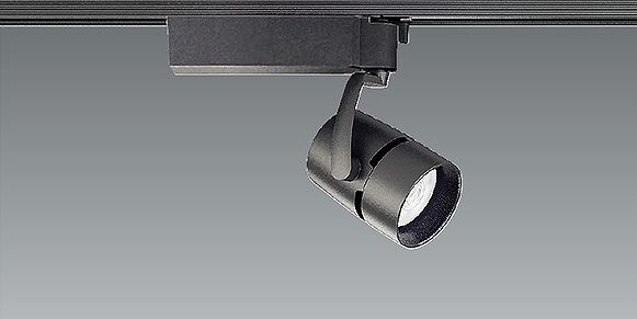 EFS4072B 遠藤照明 レール用スポットライト 黒 LED 電球色 Fit調光 広角