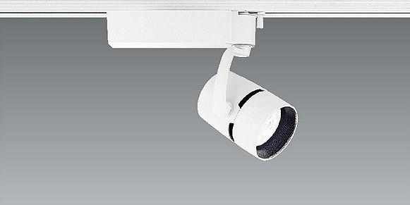 EFS4073W 遠藤照明 レール用スポットライト 白 LED 電球色 Fit調光 超広角