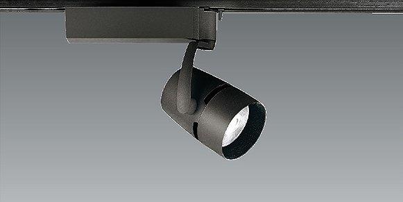 EFS4573B 遠藤照明 レール用スポットライト 黒 LED 白色 Fit調光 広角