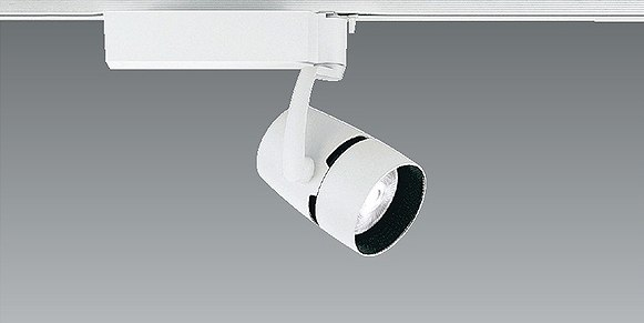 EFS4576W 遠藤照明 レール用スポットライト 白 LED 電球色 Fit調光 広角