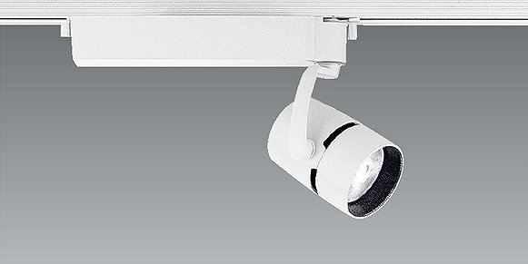 EFS4674W 遠藤照明 レール用スポットライト LED 白色 Fit調光 中角