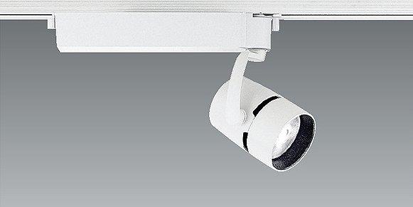 EFS4680W 遠藤照明 レール用スポットライト LED 電球色 Fit調光 超広角