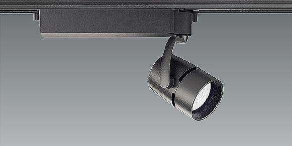 EFS4687B 遠藤照明 レール用スポットライト 黒 LED 温白色 Fit調光 広角