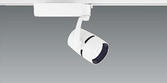 EFS4853W 遠藤照明 レール用スポットライト 白 LED 温白色 Fit調光 広角