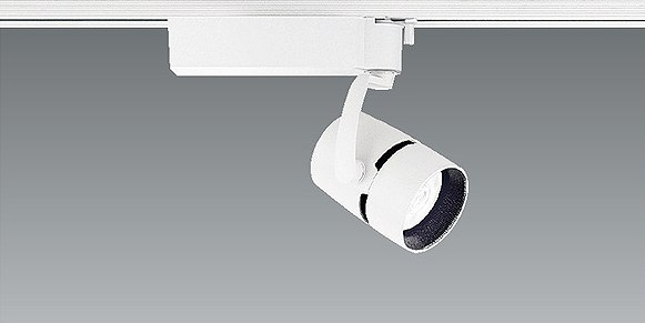 EFS4867W 遠藤照明 レール用スポットライト 白 LED 電球色 Fit調光 広角