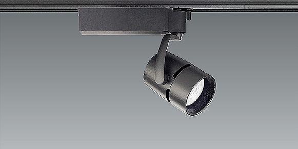 EFS4868B 遠藤照明 レール用スポットライト 黒 LED 電球色 Fit調光 超広角