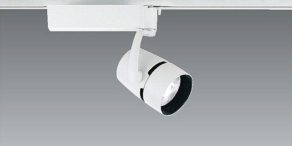 EFS4966W 遠藤照明 レール用スポットライト LED 電球色 Fit調光 超広角