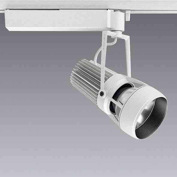 EFS5309W 遠藤照明 レール用スポットライト 白 LED 白色 Fit調光 狭角