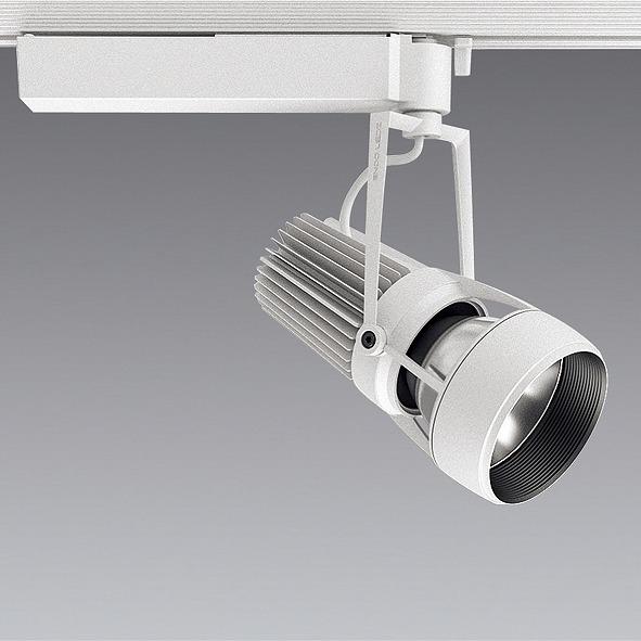 EFS5332W 遠藤照明 レール用スポットライト 白 LED 電球色 Fit調光 超広角