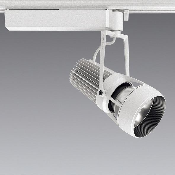 EFS5377W 遠藤照明 レール用スポットライト 白 LED 電球色 Fit調光 超広角