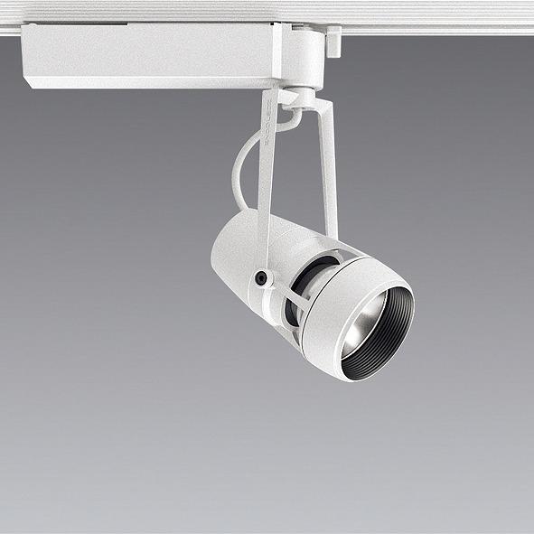 EFS5484W 遠藤照明 レール用スポットライト 白 LED 電球色 Fit調光 中角