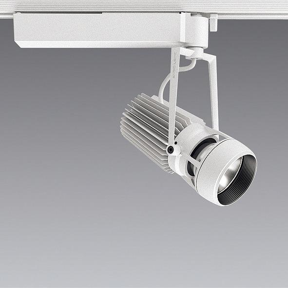EFS5960W 遠藤照明 レール用スポットライト 白 LED 温白色 Fit調光 超広角