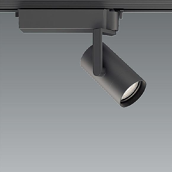 EFS6314B 遠藤照明 レール用スポットライト 黒 LED 調色 Fit調光 超広角