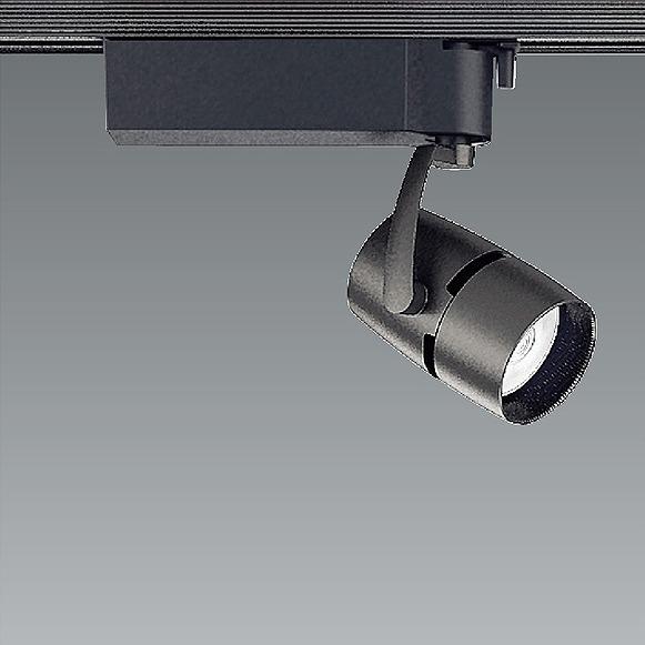 EFS6384B 遠藤照明 レール用スポットライト 黒 LED 調色 Fit調光 広角