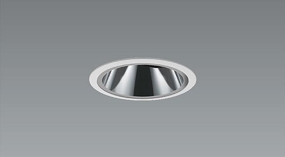 ERD5358WA 遠藤照明 ユニバーサルダウンライト グレアレス 白 LED(電球色)