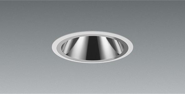 ERD5373WA 遠藤照明 ダウンライト グレアレス LED(電球色) 超広角