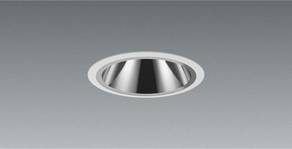 ERD5376WA 遠藤照明 ダウンライト グレアレス LED(温白色) 広角