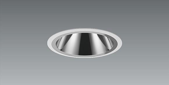ERD5391WA 遠藤照明 軒下用ベースダウンライト グレアレス φ150 LED(電球色) 43°