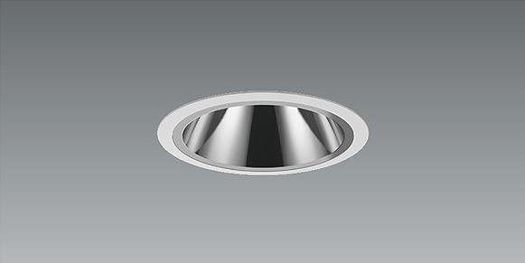 ERD5395WA 遠藤照明 軒下用ベースダウンライト グレアレス φ125 LED(温白色) 42°