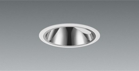 ERD5405WA 遠藤照明 ウォールウォッシャーダウンライト グレアレス LED(温白色)