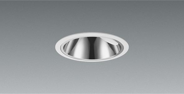 ERD5409WA 遠藤照明 ウォールウォッシャーダウンライト グレアレス LED(電球色)