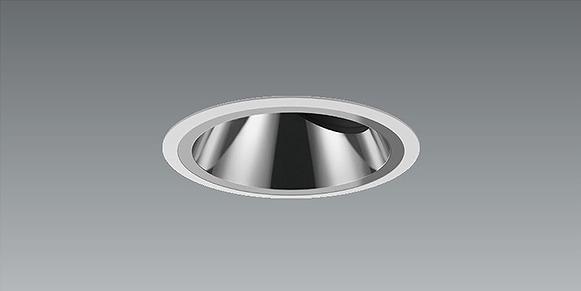 ERD5451WA 遠藤照明 軒下用ユニバーサルダウンライト グレアレス φ150 LED(温白色) 22°