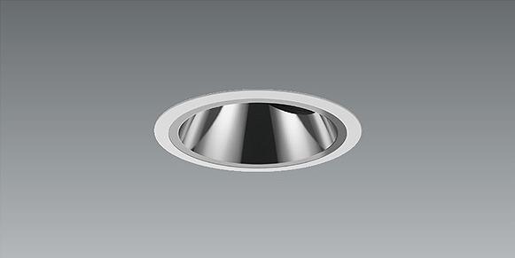 ERD5463WA 遠藤照明 軒下用ユニバーサルダウンライト グレアレス φ125 LED(電球色) 20°