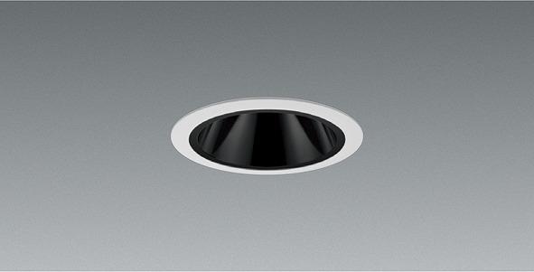 ERD5725WA 遠藤照明 ダウンライト グレアレス 白枠黒コーン LED(電球色)