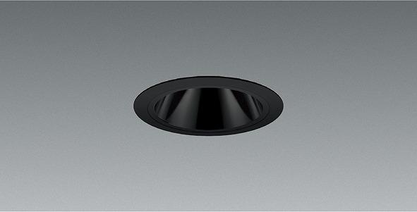 ERD5726BA 遠藤照明 ダウンライト グレアレス 黒枠黒コーン LED(電球色)