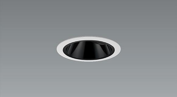 ERD5734WA 遠藤照明 ユニバーサルダウンライト グレアレス 白枠黒コーン LED(電球色)