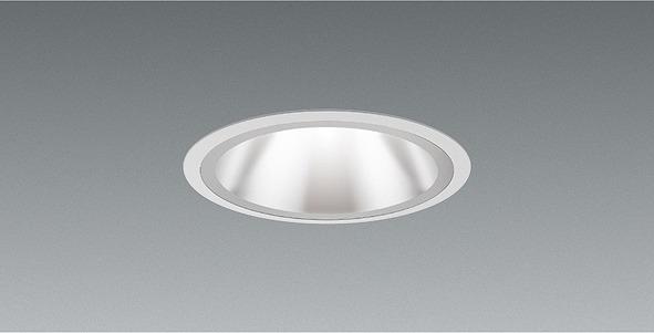 ERD6256SA 遠藤照明 ダウンライト グレアレス LED(電球色) 超広角
