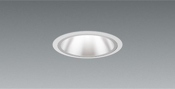 ERD6261SA 遠藤照明 ダウンライト グレアレス LED(電球色) 広角