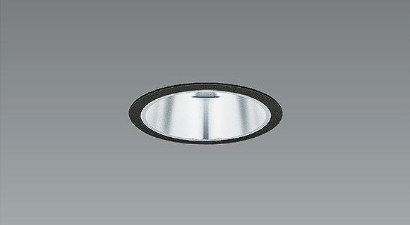 ERD6521B 遠藤照明 ベースダウンライト LED(電球色) 広角