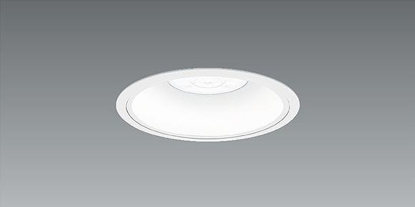 ERD6567W 遠藤照明 ベースダウンライト 白コーン φ150 LED(電球色) 超広角