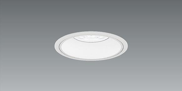 ERD6569W 遠藤照明 ベースダウンライト 白コーン LED(白色) 広角