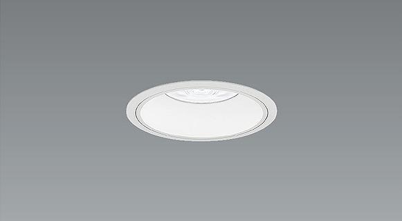 ERD6592W 遠藤照明 ベースダウンライト 白コーン φ100 LED(温白色) 広角