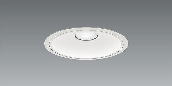 ERD6617W 遠藤照明 ベースダウンライト 白コーン φ250 LED(白色) 超広角