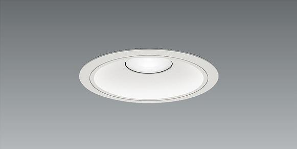 ERD6626W 遠藤照明 ベースダウンライト 白コーン φ200 LED(電球色) 超広角