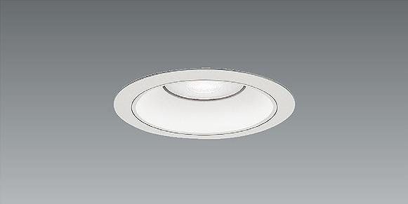 ERD6629W 遠藤照明 ベースダウンライト 白コーン φ150 LED(電球色) 超広角