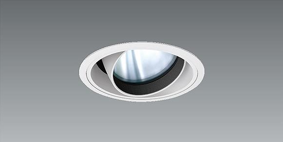 ERD6631W 遠藤照明 ユニバーサルダウンライト 白コーン φ150 LED(電球色) 狭角