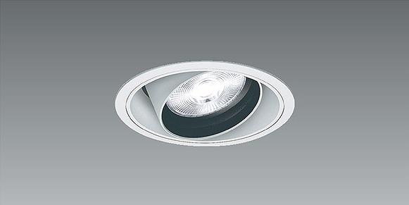 ERD6649W 遠藤照明 ユニバーサルダウンライト 白コーン LED(電球色) 超広角