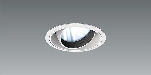 ERD6652W 遠藤照明 ユニバーサルダウンライト 白コーン LED(電球色) 狭角