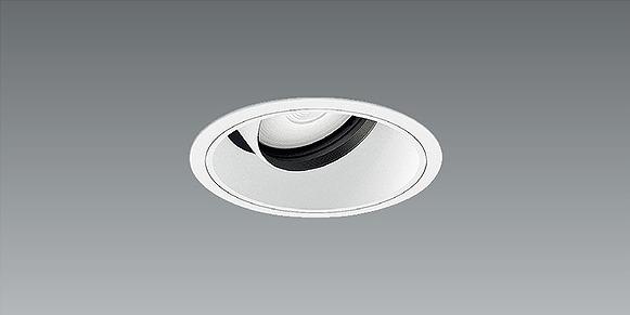 ERD6654W 遠藤照明 ユニバーサルダウンライト 白コーン LED(電球色) 中角