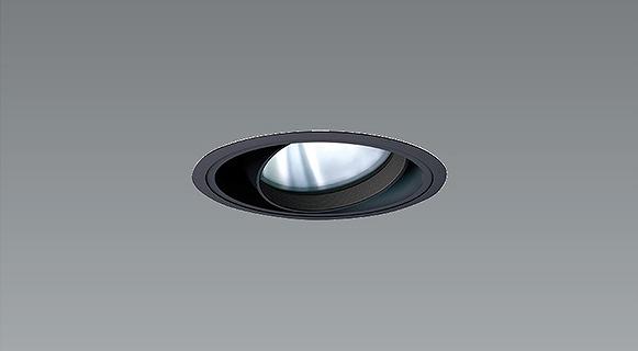 ERD6669B 遠藤照明 ユニバーサルダウンライト 黒コーン LED(温白色) 狭角