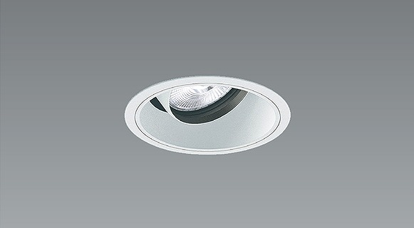 ERD6673W 遠藤照明 ユニバーサルダウンライト 白コーン LED(白色) 中角