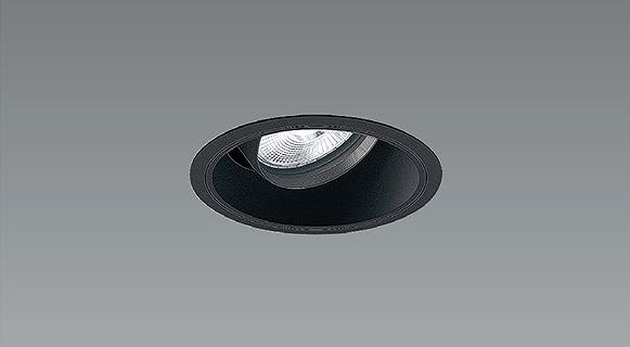 ERD6677B 遠藤照明 ユニバーサルダウンライト 黒コーン LED(電球色) 広角