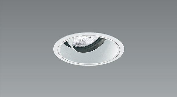 ERD6685W 遠藤照明 ユニバーサルダウンライト 白コーン LED(電球色) 超広角
