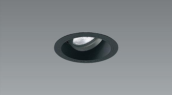 ERD6698B 遠藤照明 ユニバーサルダウンライト 黒コーン LED(電球色) 広角