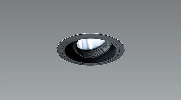 ERD6724B 遠藤照明 ユニバーサルダウンライト 黒コーン LED(電球色) 狭角