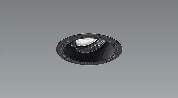 ERD6732B 遠藤照明 ユニバーサルダウンライト 黒コーン LED(電球色) 広角